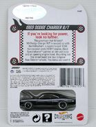 2020RLC-69Charger (4) (Large)