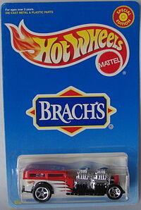 Way2Fast Brach pack.JPG