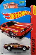 DMC DeLorean package front