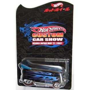 2007 Japan Custom Car Show