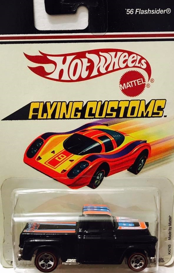 Flying Customs Series (2006/2007)