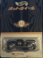 2008 - Japan Convention - '67 Camaro - 2239-2500