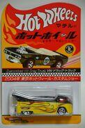 2004 Japan Custom Car Show Drag Truck carded