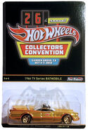 1966 TV Series Batmobile 26th Collectors Convention carded