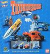 CWUE Thunderbirds 3.jpg