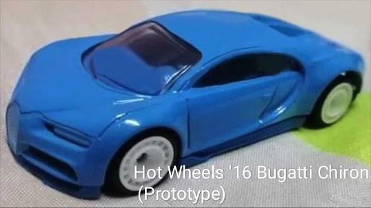 '16 Bugatti Chiron
