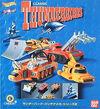 CWUE Thunderbirds 2.jpg