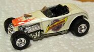 02-ARA Deuce Roadster white