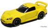 Honda s2000 2011 yellow.png