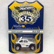 Hot Wheels 17th Collectors Convention Baja (1)