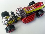 Rigor Motor side