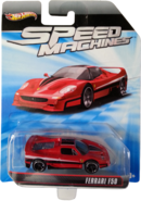Ferrari F50 package
