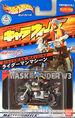 CW31 Riderman Machine.jpg
