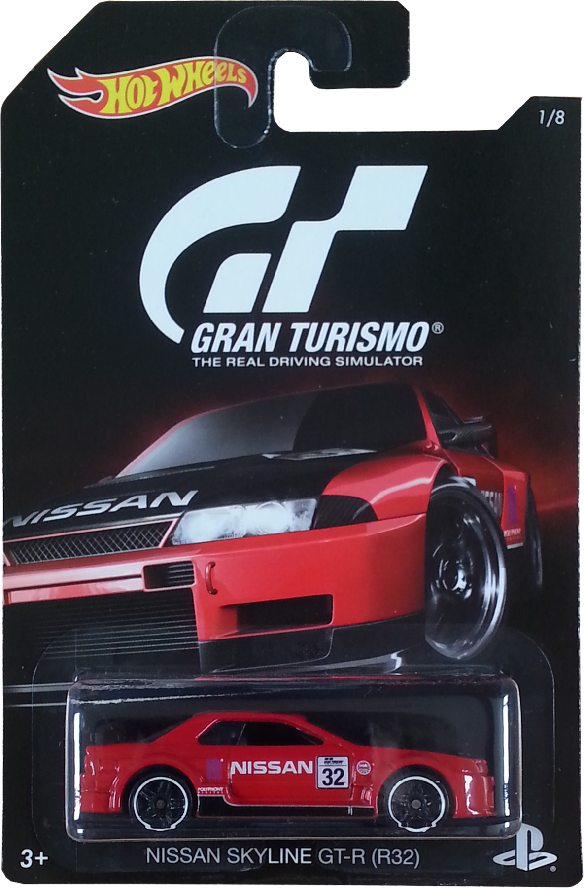 Nissan Skyline GT-R (R32) package front.png