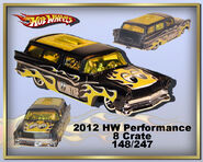 2012 HW Performance 8 Crate