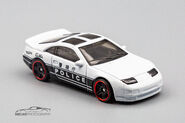 GHC64 - Nissan 300ZX Twin Turbo-1