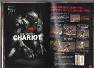B Chariot-1