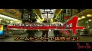 The House of the Dead 4 Japanese Arcade Commercial