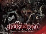 HOUSE OF THE DEAD ~SCARLET DAWN~ ORIGINAL SOUND TRACKS