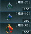 HOD3TimeAttackItems.png