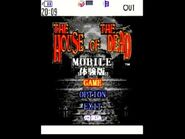 The House of the Dead - Mobile - Options Menu Test
