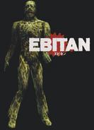 EbitanHOD2GuideArt