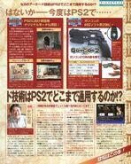 Dorimaga JP 2001-06-22 page 181