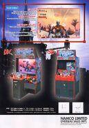 VN arcade flyer4
