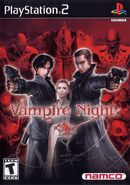 VN PS2 cover
