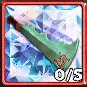 Grim Diamond Ryker's Sword