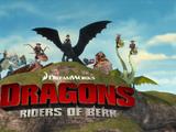 Драконы: Всадники Олуха