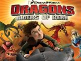 Dragons: Riders of Berk (Комикс)