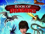 Книга Драконов (короткометражка)