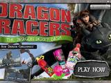 Гонки на драконах (игра)