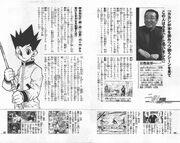 Togashi x Kishimoto 3.jpg