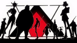 Hunters Association silhouette.png
