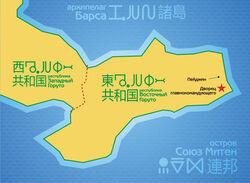 HigashiGoruto.jpg