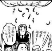 6王子靈獸