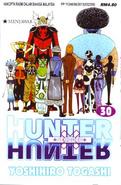 HXH buku 30 BM