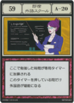 Instant Foreign Language School (G.I card) =scan=