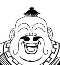 Nasubi Hoicoro