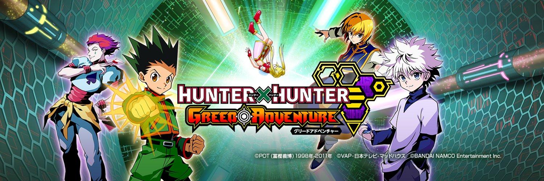 Hunter x Hunter Greed Adventure