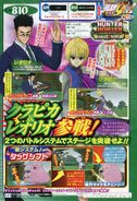 Kurapika and Leorio's gameplay