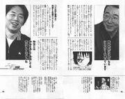 Togashi x Kishimoto 4.jpg