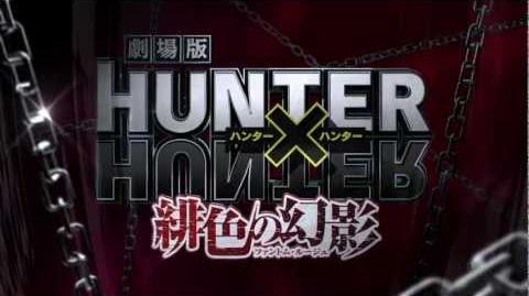 Hunter x Hunter Phantom Rouge TRAILER (Subbed)