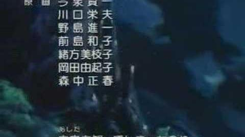 "Tema penutup 1 HUNTER X HUNTER (1999) ""Lagu Angin"""