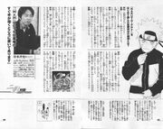 Togashi x Kishimoto 2.jpg