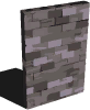 Stone Wall Icon.png