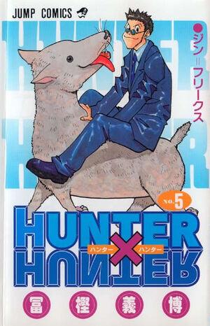 Hunter X Hunter v05.jpg