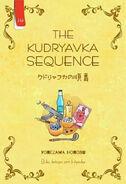 The Kudryavka Sequence Indonesian Edition